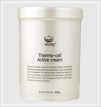 Thermo-Cell Active Cream[EDK Spa Solution]